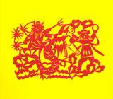 Nezha and Dragon, Chinese Papercut