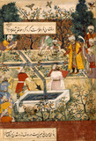 The Emperor Babur overseeing his gardeners in the act of measuring flower beds