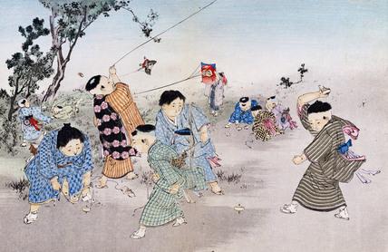 Festival of dolls