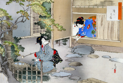 The entrance to the tea room, by Mizuno Toshikata