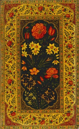 Book cover. Persia, 19th century