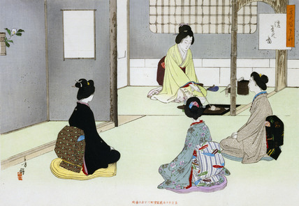 Making the tea, by Mizuno Toshikata
