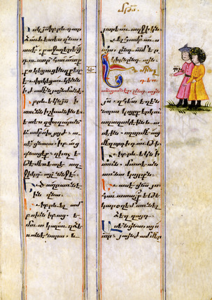 The Armenian Gospel book, by Margar Dpir