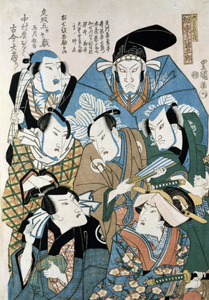 Japanese Print, by Toyokuni Utagawa