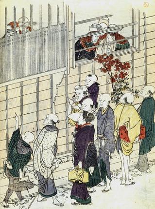 Hollanders in Nagasaki-ya, by Katsushika Hokusai