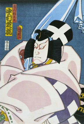 Matsumaro in Sugawarai, by Utagawa Kuniaki