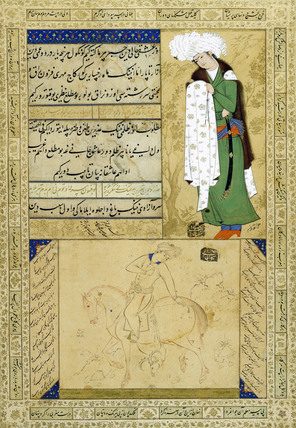 Mounted Horse and Youth, by Ali Riza I-Abbasi