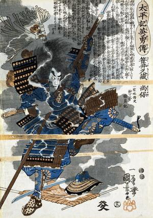 Death of Sasai Masayasu, by Utagawa Kuniyoshi