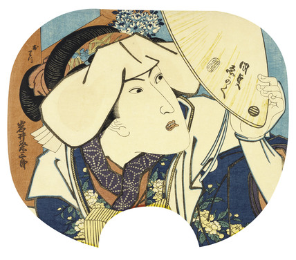 Portrait of Iwai Kumesaburo, by Utagawa Kunisada