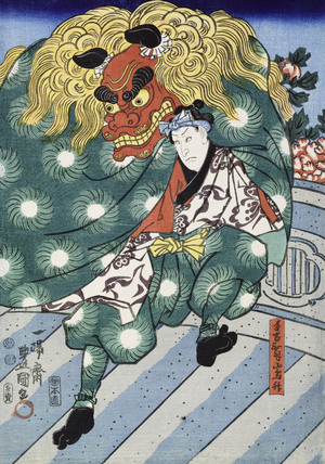 The Shishi-mai, by Utagawa Kunisada