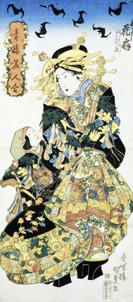 Courtesan Hanaogi of Ogi-ya, by Utagawa Kunisada