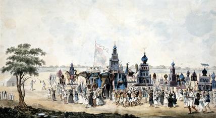 The Muharram Festival