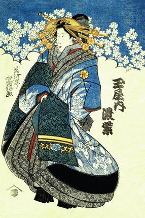 The Courtesan Koimurasaki, by Utagawa Kunitomi