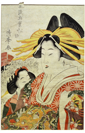 The Doll's Festival, by Torii Kiyomitsu II