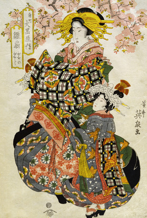 Beauties of the Yoshiwara at Daikoku House, by Keisai Yeisen