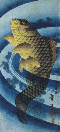 Carp Swimming Upwards, by Katsushika Taito II