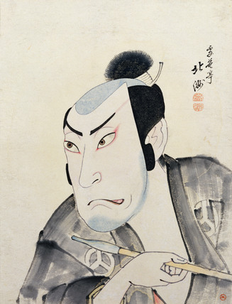 The Actor Ichikawa Ebijuro I, by Hokushu Shunkosai