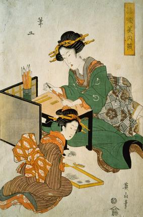A Brushmaker, by Kikukawa Eizan