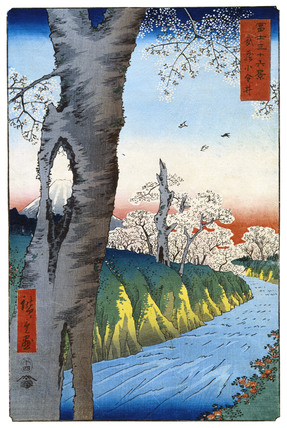The Thirty-six Views of Mt Fuji, by Utagawa Hiroshige