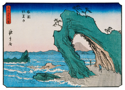 View Of Mount Fuji, by Utagawa Hiroshige