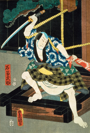 Onoe Kikujuro II as Arima-no-Ofuji and Nakamura Fakususke I as Ishitomi Busuke, by Utagawa Kunisada