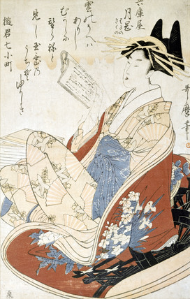 Courtesan reading, by Kitagawa Utamaro