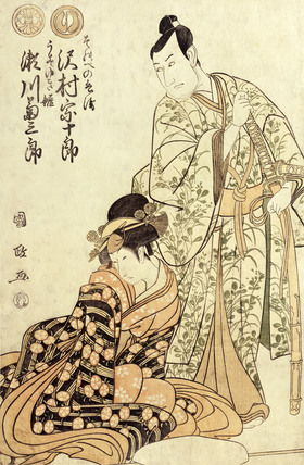 A Couple, by Katsukawa Shunso