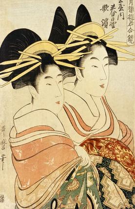 Two Courtesans, by Kitagawa Utamaro