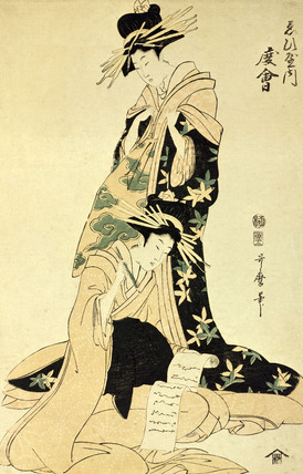 Two Courtesans, by Kitagawa Utamaro