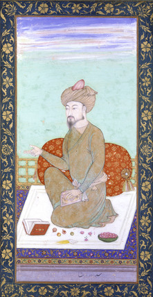 Babur, First Mughal Emperor