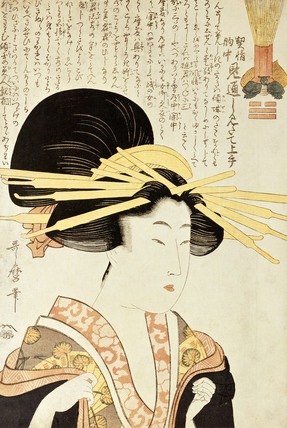 Courtesan and Inscription, by Kitagawa Utamaro