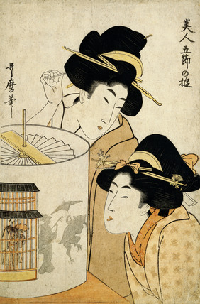 Twisting The Shadow Lantern, depicting The Games of The Five Festivals, by Kitagawa Utamaro