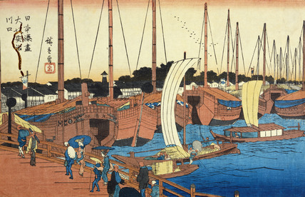 Mouth of Aji River in Osaka, by Utagawa Hiroshige