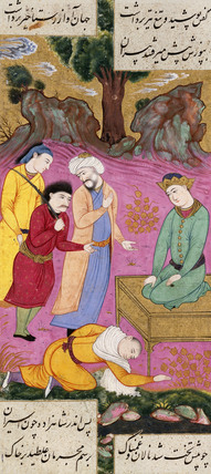 Khusraw Prostate at Shah's Feet, detail