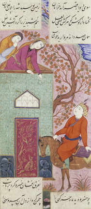 Shirin Looks at Khusraw from Her Castle, detail