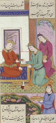 Shakar Before Khusraw