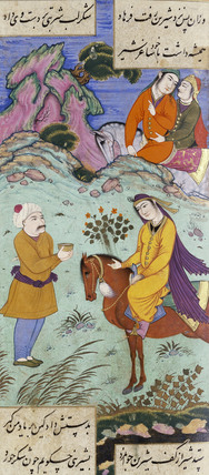Shirin Gives Farhad Water