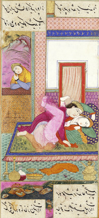 Khusraw and Shirin Make Love after Marriage