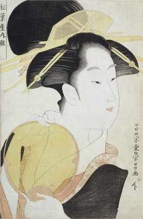 The Courtesan Yosooi of the Matsuba-ya House