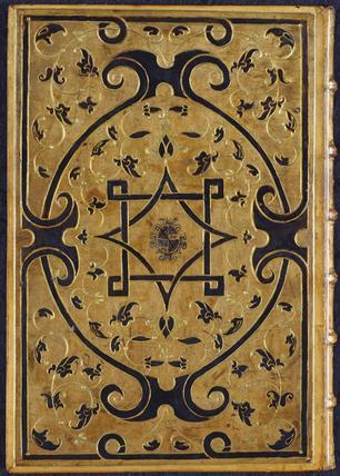 Cover of The Koran