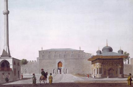 Entrance to the Palace of Topkapi, Istanbul