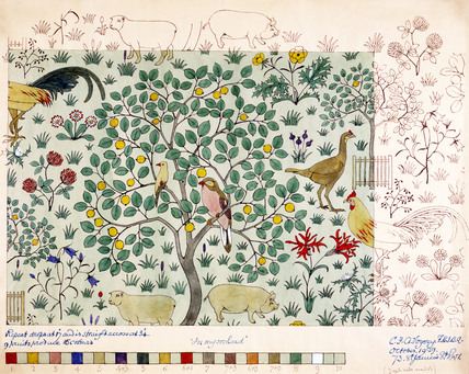 In My Orchard By C F A Voysey Memoryprints Com High