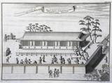 Sanjusangendo temple, Kyoto, Japan, c 1690.