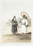 'Lew Chew Costumes, Middle Clas', c 1853-1854.