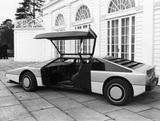 Aston Martin 'Bulldog', 1979.