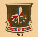 Colour logo for the Festival of Britain, designed by Abram Games, 1951