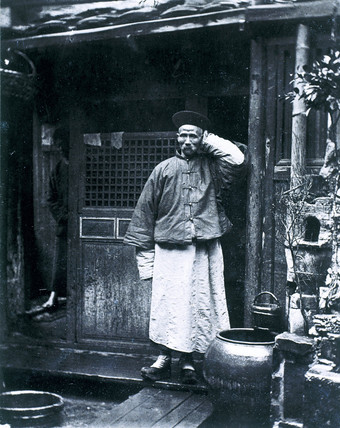 A native detective, China, 1864-1872.