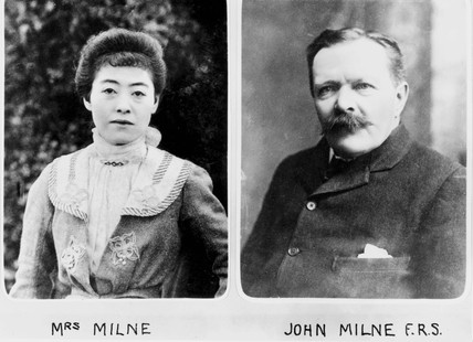 John Milne, British seismologist and geologist, and his wife, c 1900.
