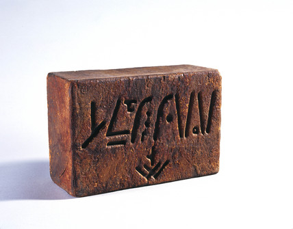 Block of raw leaf gutta percha, 1942-1945.