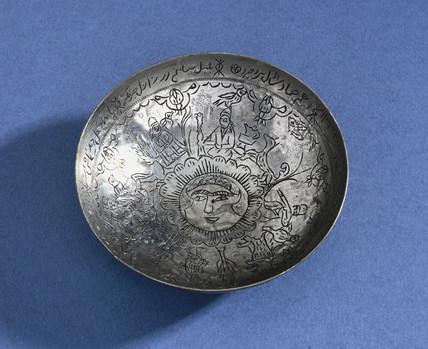 Silver bowl, c 1801-1910.
